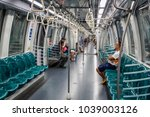 train carriage interior on...   Shutterstock . vector #1039003126