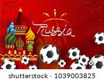 paper art of russian soccer... | Shutterstock .eps vector #1039003825