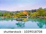 kinkakuji temple  golden... | Shutterstock . vector #1039018708