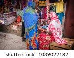 zanzibar  tanzania   january... | Shutterstock . vector #1039022182