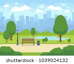 city summer park with green... | Shutterstock .eps vector #1039024132
