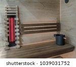 modern wooden sauna with panel... | Shutterstock . vector #1039031752
