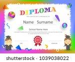 diploma certificate preschool... | Shutterstock .eps vector #1039038022