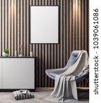 mockup poster in the interior ... | Shutterstock . vector #1039061086
