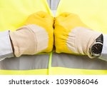 worker hands and fists together ... | Shutterstock . vector #1039086046