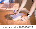 business and logistic  close up ... | Shutterstock . vector #1039088692