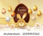 happy easter greeting card ... | Shutterstock .eps vector #1039092562