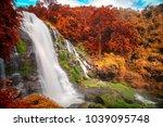Autumn In Waterfall .a Big...