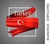 turkey flag. official national... | Shutterstock .eps vector #1039112452