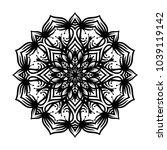 mandala. arabesque. round...   Shutterstock .eps vector #1039119142