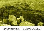 martian landscape of the lost... | Shutterstock . vector #1039120162