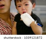 close up of asian baby  infant... | Shutterstock . vector #1039121872