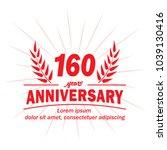 160 years anniversary logo.... | Shutterstock .eps vector #1039130416