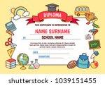 diploma for elementary school.... | Shutterstock .eps vector #1039151455