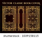 Vector Classical Book Cover....