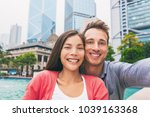 selfie travel photo with phone...   Shutterstock . vector #1039163368