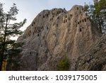 thracian sanctuary eagle rocks... | Shutterstock . vector #1039175005