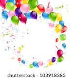 Balloons swirl with space for text
