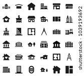 flat vector icon set   school... | Shutterstock .eps vector #1039193692