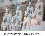 xian  china   october 8  2017 ... | Shutterstock . vector #1039197952