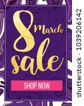 8 march happy international...   Shutterstock .eps vector #1039206142