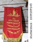 odessa  ukraine   cirka 2014 ... | Shutterstock . vector #1039209145