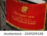 odessa  ukraine   cirka 2014 ... | Shutterstock . vector #1039209148