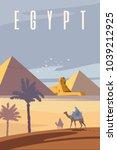 vector art deco retro poster....   Shutterstock .eps vector #1039212925