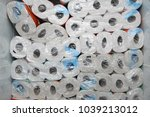 Small photo of Pile of toiled paper