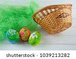 easter. eggswith flowe drawings ...   Shutterstock . vector #1039213282