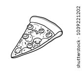 pizza slice. food icon. black...