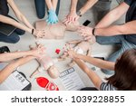 group of people learning how to ... | Shutterstock . vector #1039228855