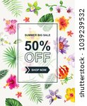 tropical hawaiian sale poster.... | Shutterstock .eps vector #1039239532