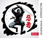 ninja warrior jumping attack... | Shutterstock .eps vector #1039242748