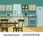 cozy kitchen interior with... | Shutterstock .eps vector #1039249558
