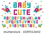 vector baby cute english... | Shutterstock .eps vector #1039312642