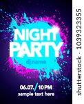 vector illustration night party ... | Shutterstock .eps vector #1039323355