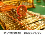 Small photo of Gamelan, Javanese Traditional Music Instrument