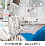 dental clinic. medical... | Shutterstock . vector #103933448