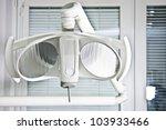 dental clinic. medical...   Shutterstock . vector #103933466