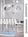 dental clinic. medical...   Shutterstock . vector #103933472