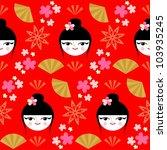 Cute Geisha Seamless Pattern ...
