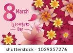 women day 8 march text...   Shutterstock .eps vector #1039357276