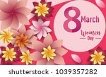 women day 8 march text... | Shutterstock .eps vector #1039357282