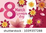 women day 8 march text... | Shutterstock .eps vector #1039357288