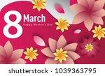 women day 8 march text... | Shutterstock .eps vector #1039363795