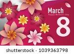 women day 8 march text... | Shutterstock .eps vector #1039363798