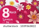 women day 8 march text... | Shutterstock .eps vector #1039363822