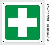 first aid cross sign. green... | Shutterstock .eps vector #1039367425