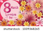 women day 8 march text... | Shutterstock .eps vector #1039368265